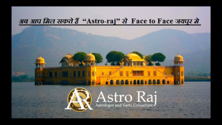 astrologer in Jaipur