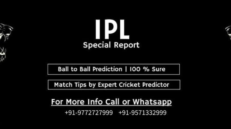 IPL Special Report