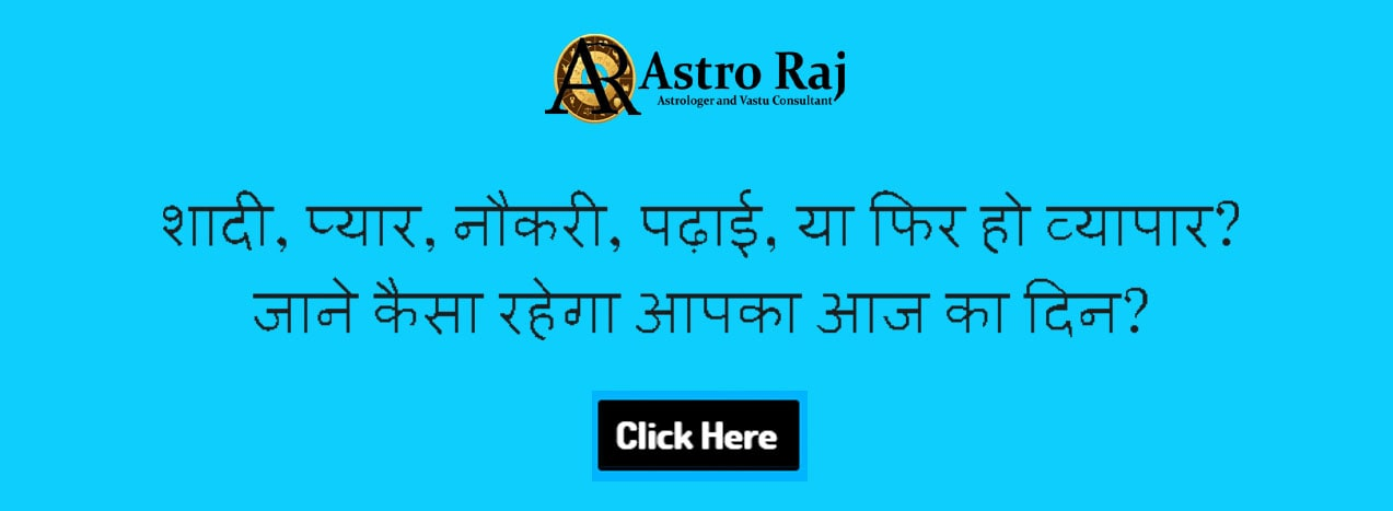 Horoscope-Today