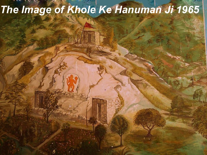 Hanuman Chalisa in English and Hindi Lyrics Pdf File Free
