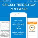 Cricket Prediction Software