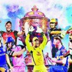 Who Will Win IPL