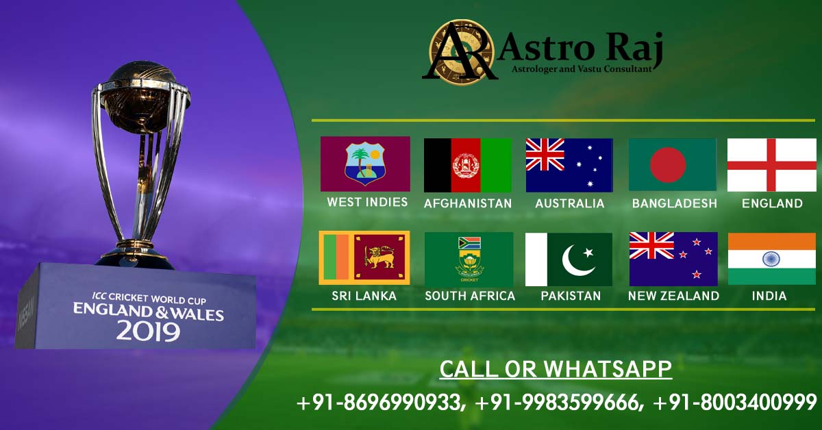 ICC CRICKET WORLD CUP 2019- ASTROLOGICAL PREDICTIONS