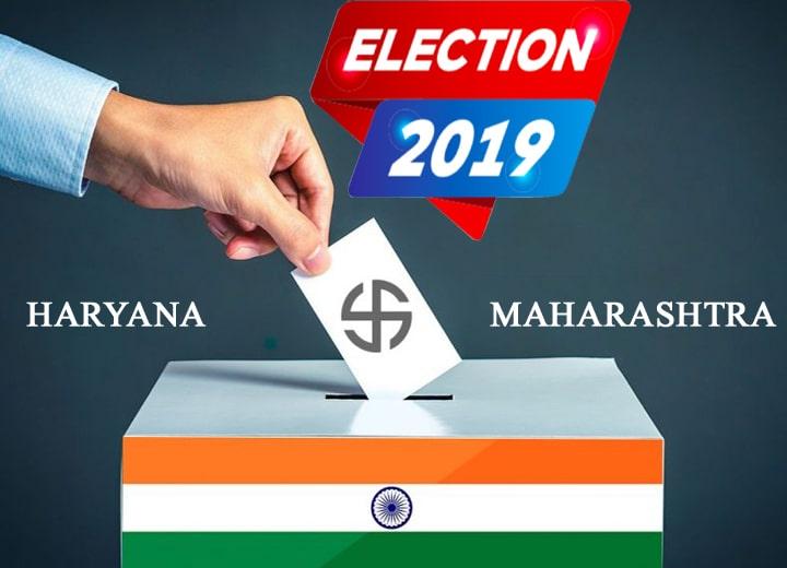 Election Astrology Result – Haryana and Maharashtra Elections