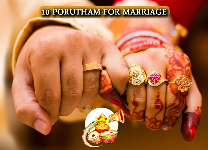 What are 10 Porutham for Marriage?