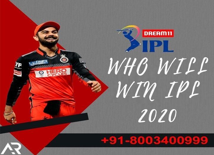 Who Will Win IPL 2020   13th Season of IPL from Tomorrow