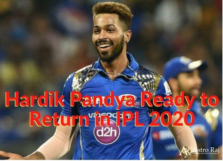 IPL 2020 Updates:  Hardik Pandya Ready to Return in IPL 2020
