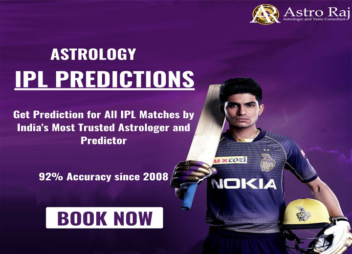 Who Will Win IPL 2021 – Astrology Prediction 2021