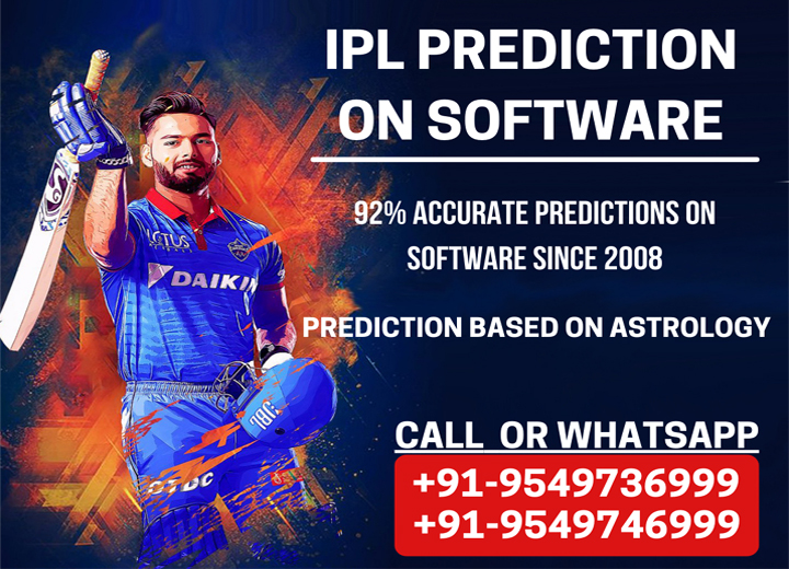 IPL T20 Match Prediction 2021 Reports – With 92% Accuracy