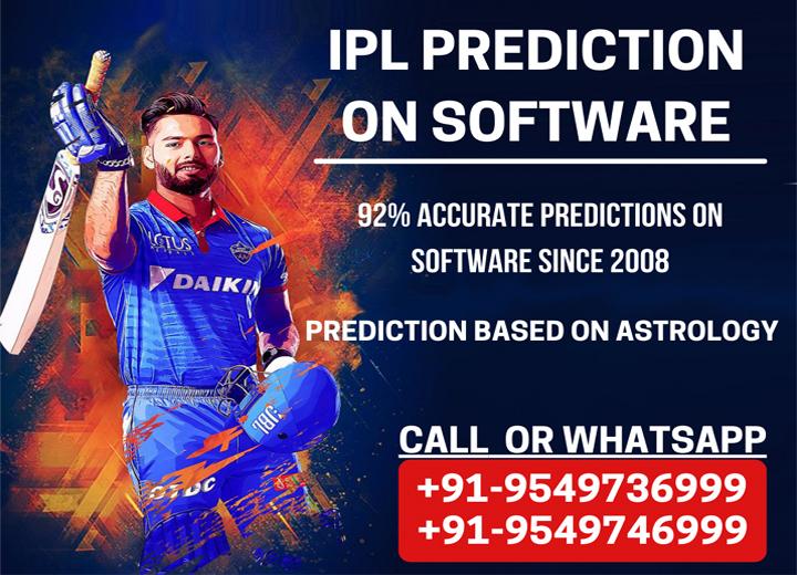 IPL T20 Match Prediction 2021