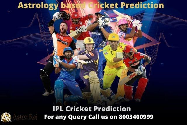 IPL Cricket Prediction Based On Astrology | IPL Cricket Prediction Reports