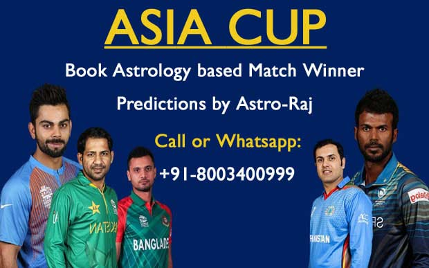 Asia Cup Today Match Prediction