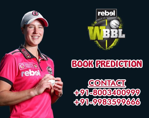 Big-Bash-T20-Astrology-Prediction