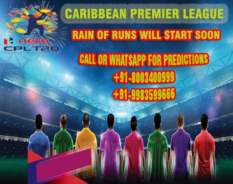 Caribbean-Premier-League-Predictions