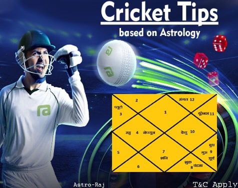 Astrology cricket match betting tips betting odds mayweather maidana 2