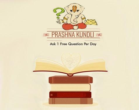Online Free Prashna Kundali Astrology - Ask 1 Question Daily