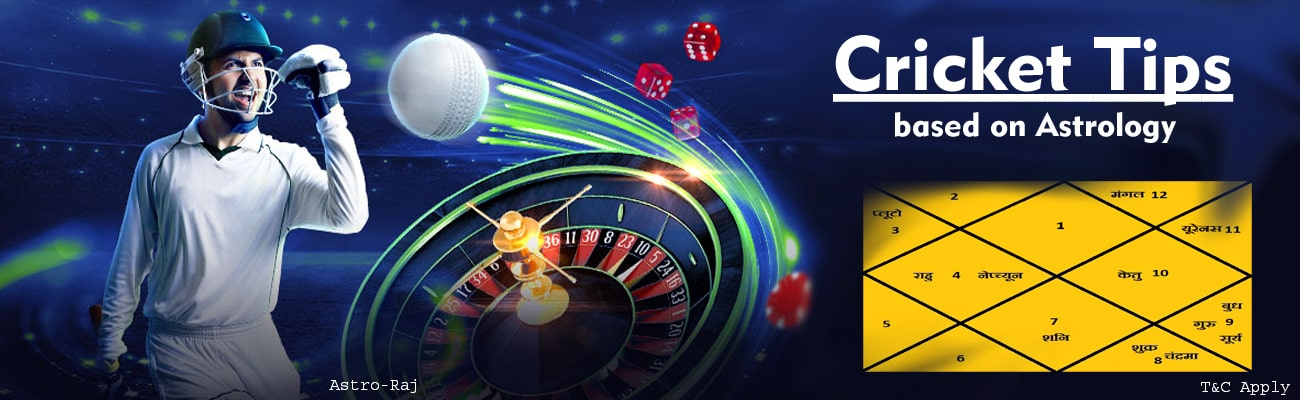 T20 Match Prediction Site - Sure Cricket Betting Tips