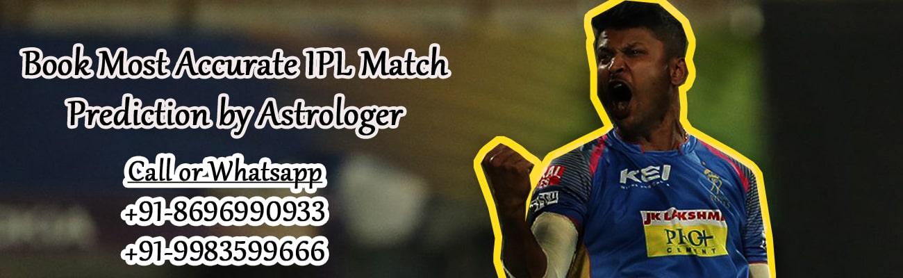 ipl accurate match prediction