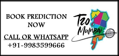 t20 match prediction today