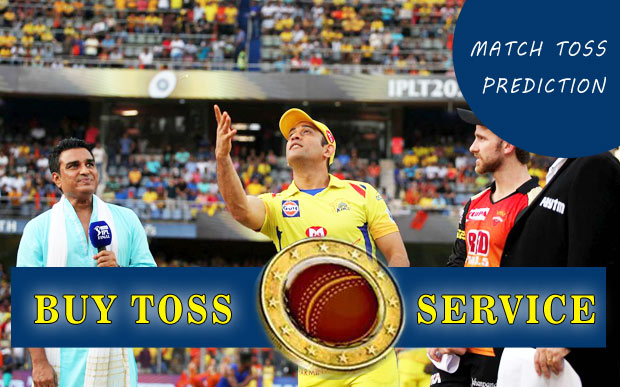 who will win today toss
