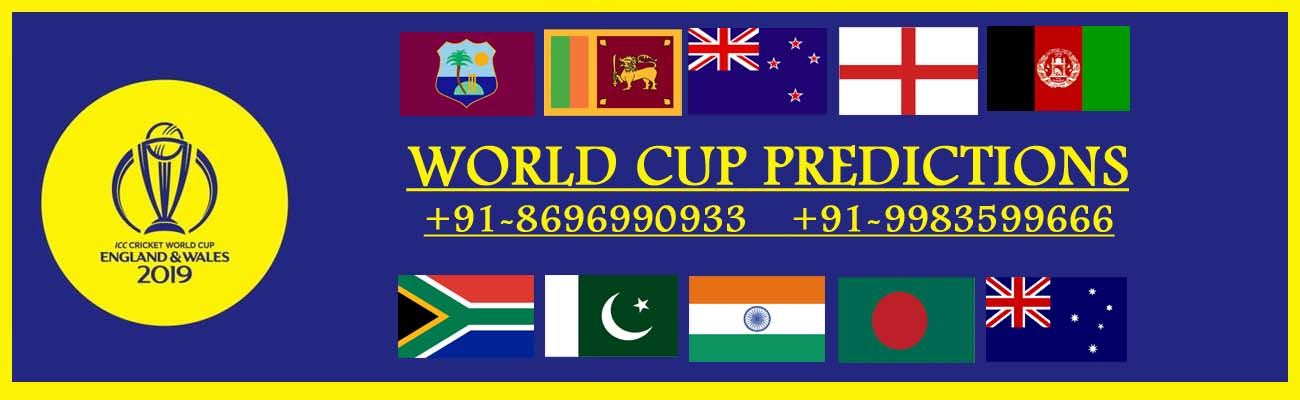 ICC Cricket World Cup 2019 Astrology Predictions by Software